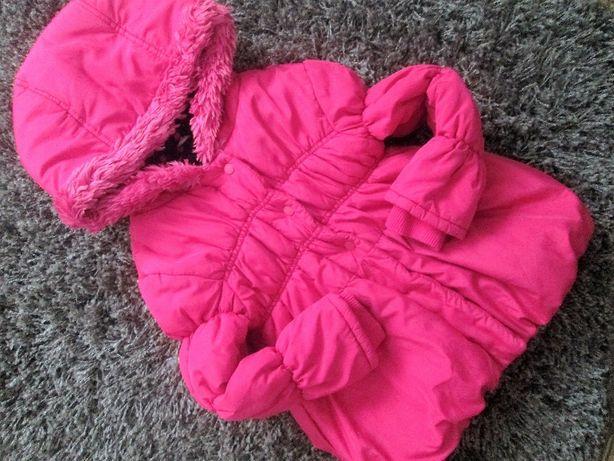 Яркая, теплая куртка