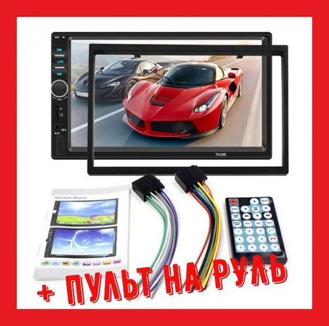"""Автомагнитола 7018B/7012В/7010В 2DIN 7"""" экран Bt + пульт на руль"""