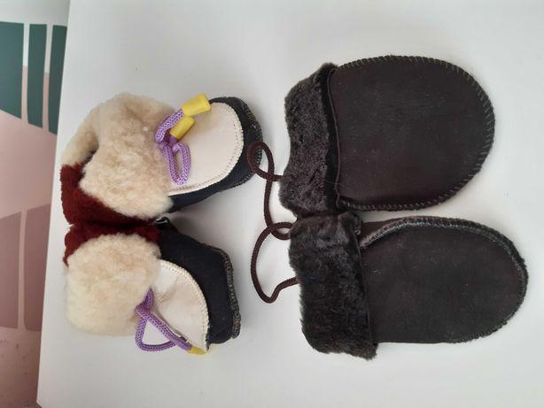 Buciki i rękawiczki góralskie dla niemowlaka