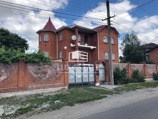 Продаётся большой красивый дом Гатное