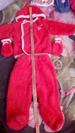 Тёплый костюм для новорожденных