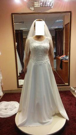 Przepiękna suknia ślubna!!!