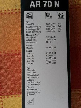 Wycieraczka samochodowa Bosch Aero Twin AR 70 N przednia szyba 700mm
