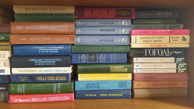 Распродажа книг! Русская классика, исторические романы, поэты, сатира