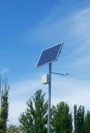 Система автономного освещения САО 30 Вт от солнечной панели