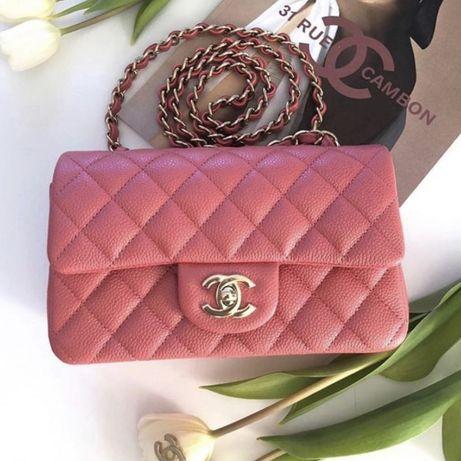 Torebka Chanel Mini