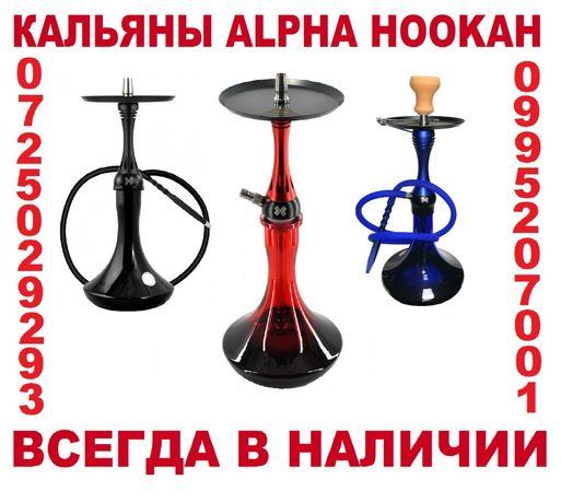КАЛЬЯН ALPHA HOOKAN X 5500 рублей колауд в подарок