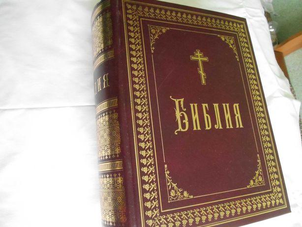 Библия Книга Фолиант Бестселлер Подарок