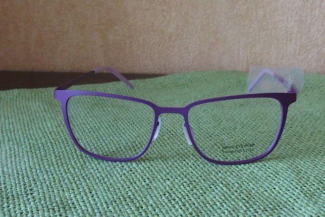 Fioletowe okulary zerówki