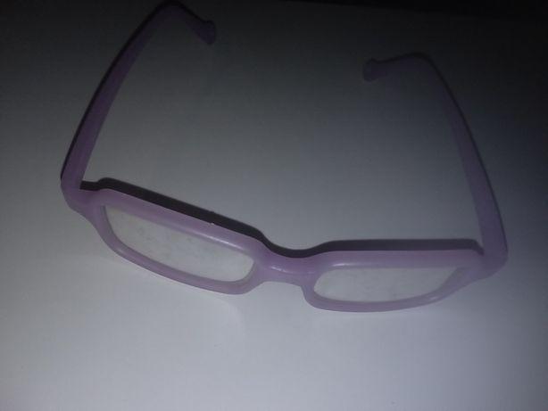 Miraflexy okulary oprawki dziecięce dla dziewczynki fioletowe