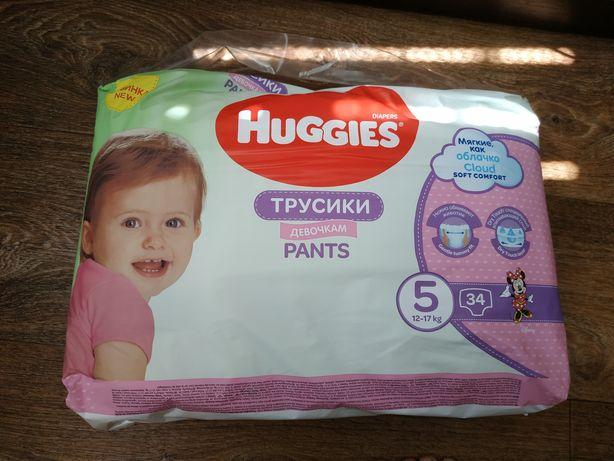 Трусики-памперсы Huggies