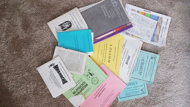 Методички распечатки книги для студента медика 1-6 курс