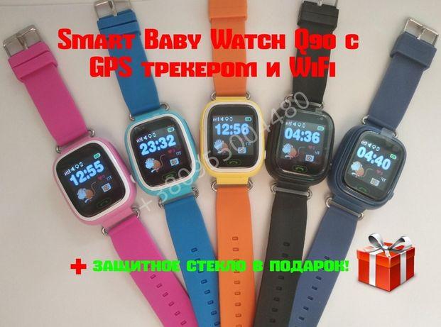 Умные детские часы Smart baby watch Q90(100)/Q100S c GPS! ОРИГИНАЛ!
