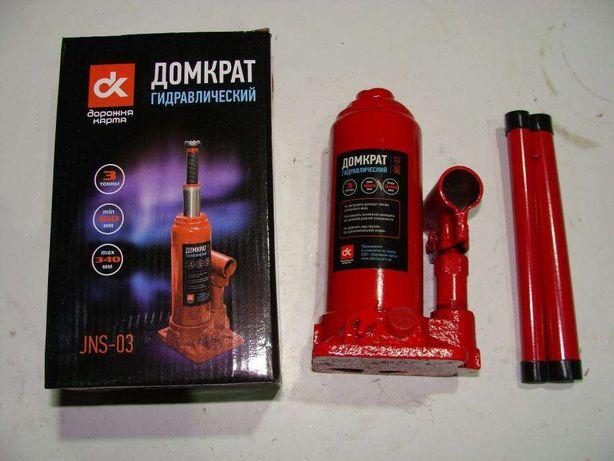Домкрат бутылочный, красный 3т, H=180/340
