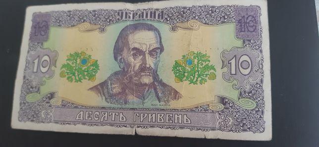 Купюра 10 гривен 1992года