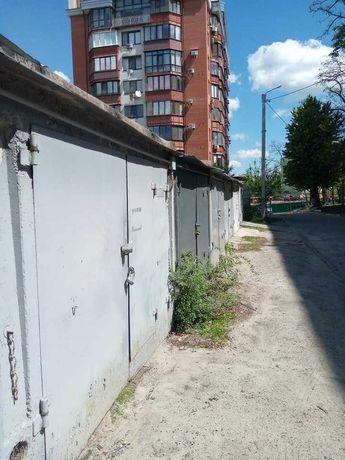 Продам свой гараж в центре. ул. Данилевского 32в