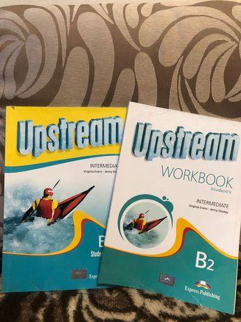 Книжки з англійської мови Upstream B2