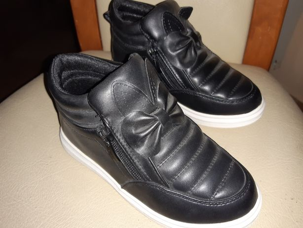Buty dla dziewczynki 33