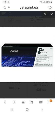 Картридж HP 12A Black (Q2612AF)