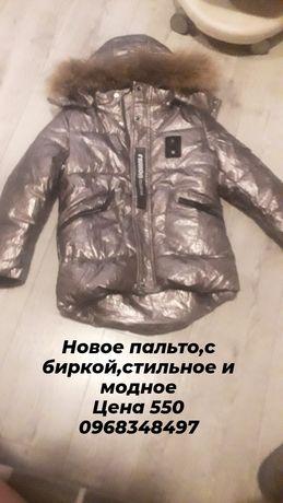 Крутое пальто новое с биркой