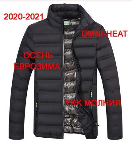 Куртка Мужская Демисезонная Чоловіча Технология Omni-Heat Осень Зима !