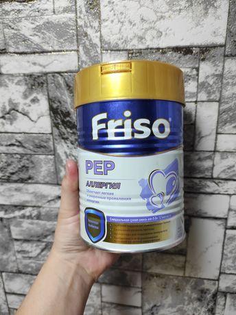 Смесь Friso гипоаллергенная