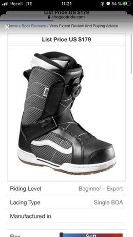 Ботинки сноубордические vans