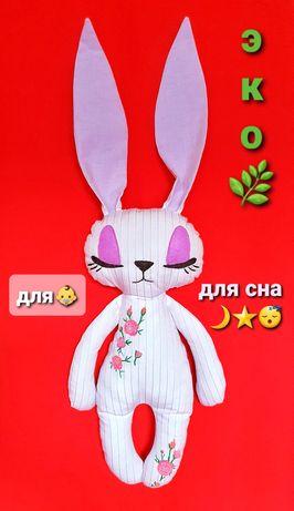 Эко Зайка / мягкая эко игрушка для сна / Розовый Заяц / Hand Made