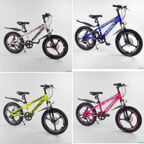 Детский спортивный велосипед 20'' CORSO «AERO» стальная рама, 7 скорос