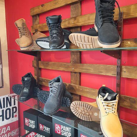 Зимние ботинки оптом. Зимняя обувь оптом. До 20 пар, опт, ходовые разм