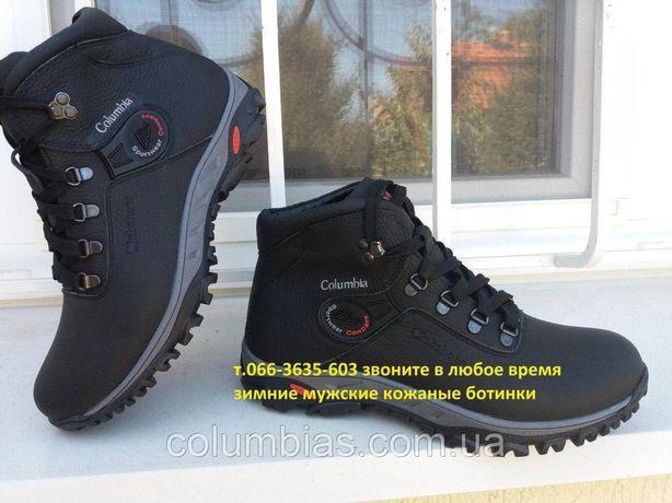 Зимние мужские кожаные ботинки Columbia SC-79 , натуральная кожа