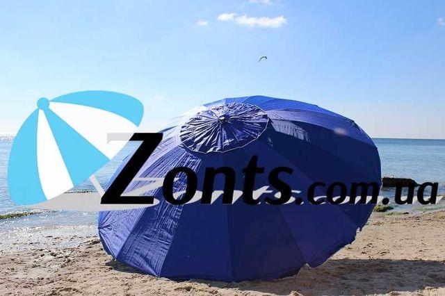 Зонт садовый круглый 3м 16 спиц спиц очень прочный тяжелый плотный