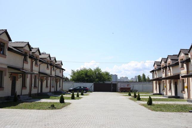 Таунхаусы в 3 километрах от Киева