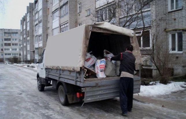 Вывоз мусора от 400 грн Газелью Зилом хлама строймусора мебели