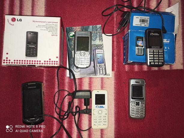 Телефоны старые разные и CDMA и GSM