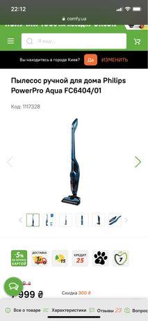 Пылесос ручной philips power pro aqua