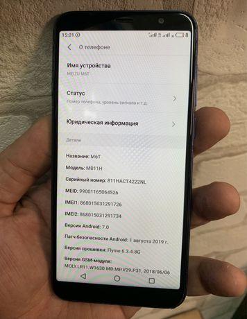 Мобильный телефон Meizu M6t 3/32gb duos б/у