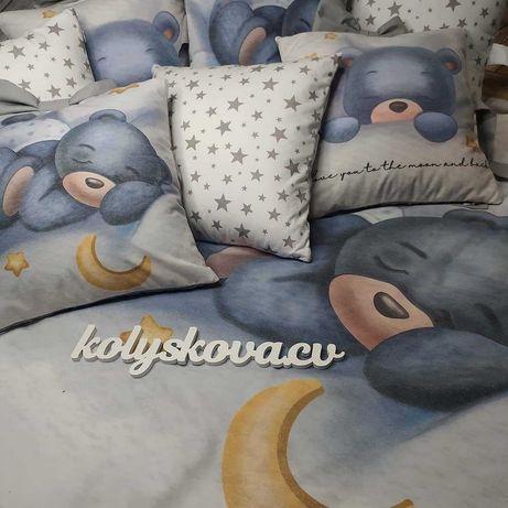 Бортики подушечки у ліжечко