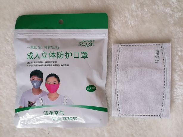 Maseczka z filtrem wymiennym, filtry PM2.5+Gratis