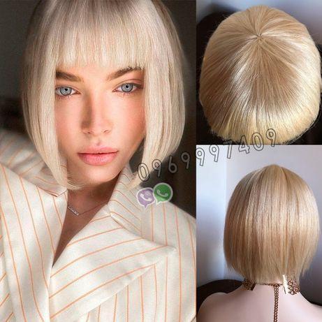 Парик (БРАК) из натуральных волос каре, натуральный блонд с чёлкой