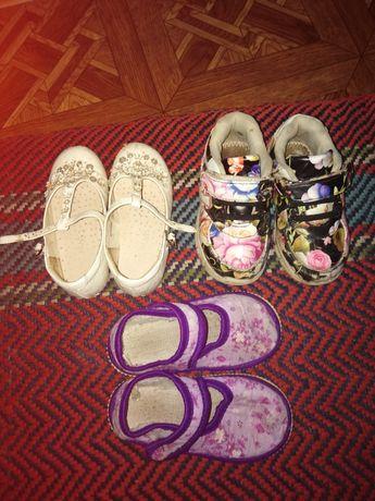 Обувка на 2-3 года
