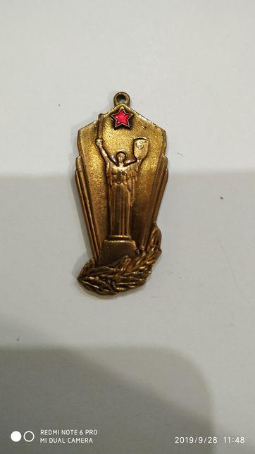 Значок Родина Мать СССР 1981г.