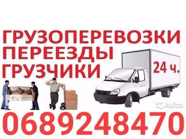 Услуги Грузчиков  150 грн час минимальный заказ 2 часа 300 грн