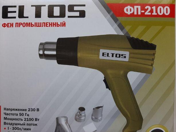 Фен промышленный ELTOS ФП-2100. Германия.