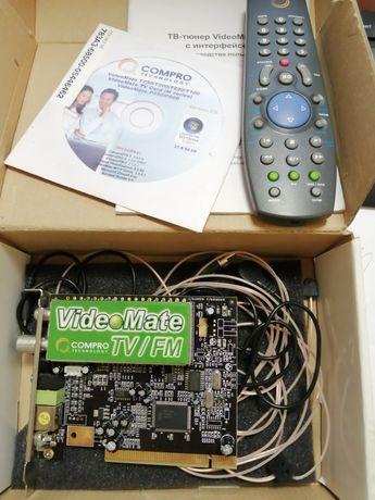 ТВ-тюнер VideoMatе TV