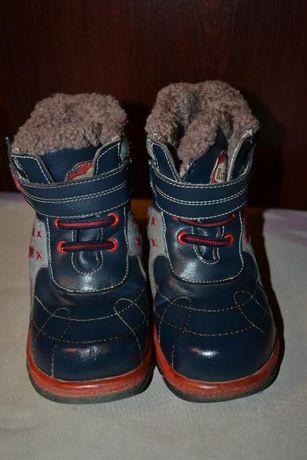 Зимняя обувь Шалунишка размер 29 цена 300 грн
