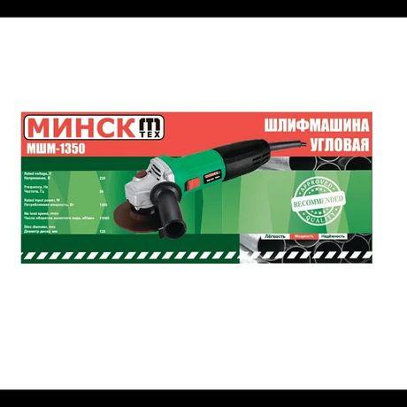 Болгарка Минск МШМ-1350 (125 круг, 1350 Ватт)