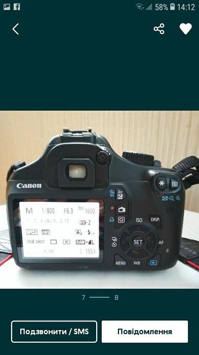 Я продаю фотоапарат в нормальному стані Монастырек - изображение 1