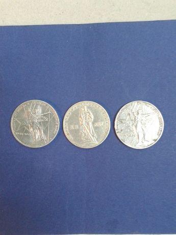 Памятные монеты СССР, «Великая Отечественная Война» - 3 шт