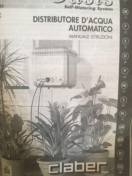 Система для полива домашних растений Оазис